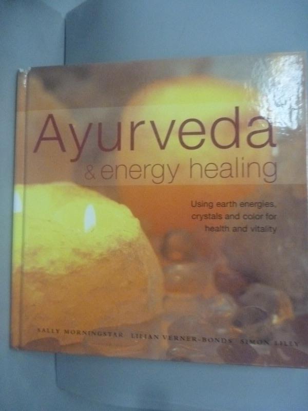 ~書寶 書T3/美容_HKY~Ayurveda    Energy Healing: Us
