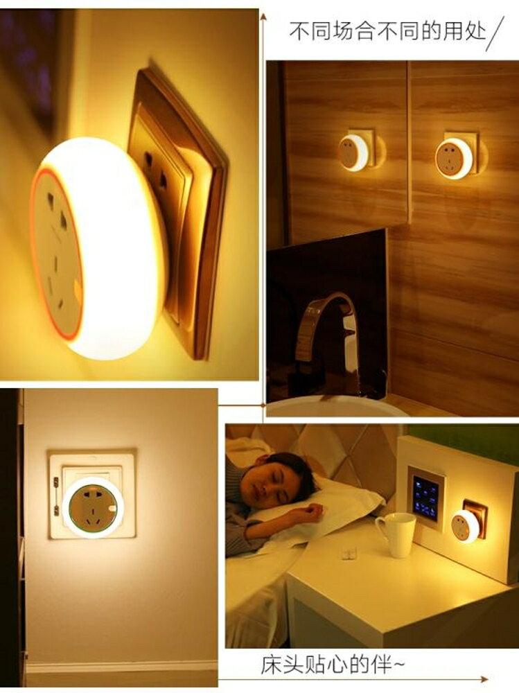 創意護眼睡眠遙控嬰兒喂奶插電台燈臥室床頭智慧家用節能小夜燈泡    名購居家 新春鉅惠