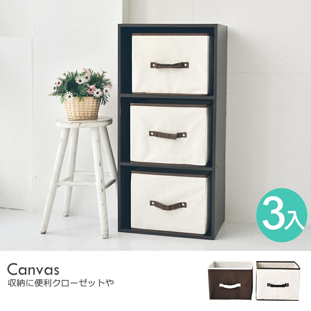 收納盒 抽屜收納盒【Q0129-B】帆布收納抽屜盒3入(兩色) MIT台灣製 完美主義