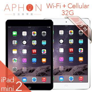 【Aphon生活美學館】Apple iPad mini 2 Wi-Fi+Cellular 32GB 7.9吋 平板電腦(送保貼+立架+防塵塞+指觸筆)