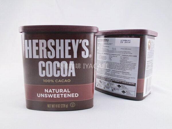 《愛鴨咖啡》HERSHEY'S 100% 無糖可可粉 賀喜可可粉 226g