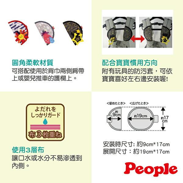 People - 口水防污安撫套 (水滴) 3