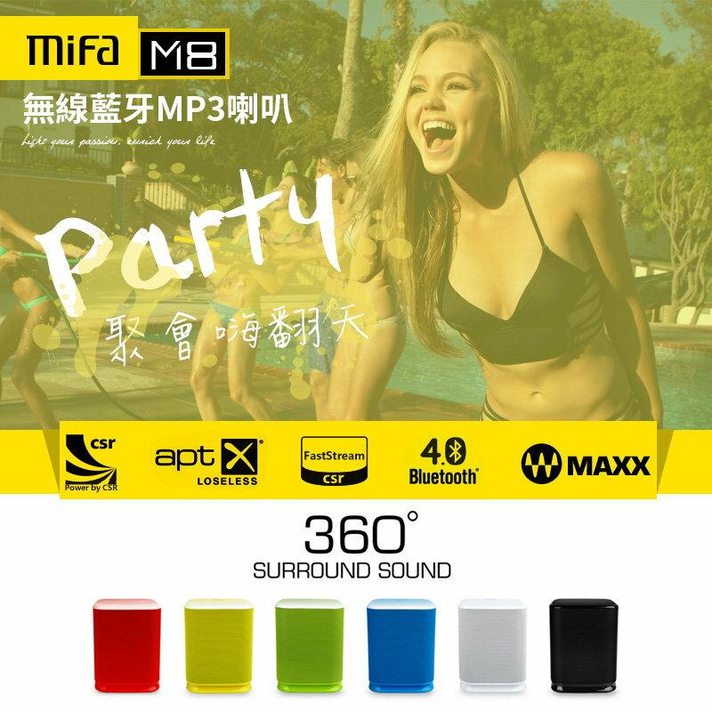 MiFa M8 無線 藍芽 喇叭~E4~010~20W重量級 藍芽4.0 觸控面板