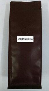 鏡感樂活市集:肯啃咖啡經典特調咖啡豆227g包(半磅)