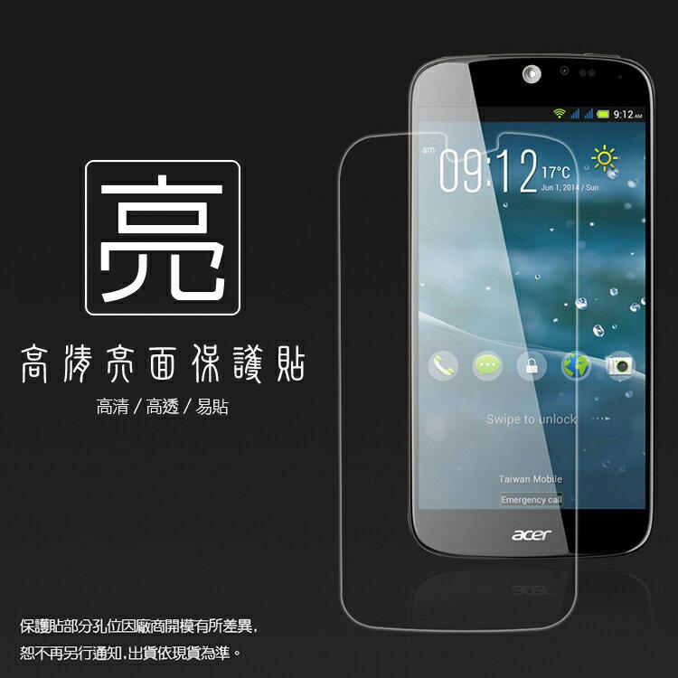亮面螢幕保護貼 Acer Liquid Jade S 保護貼 亮貼 亮面貼