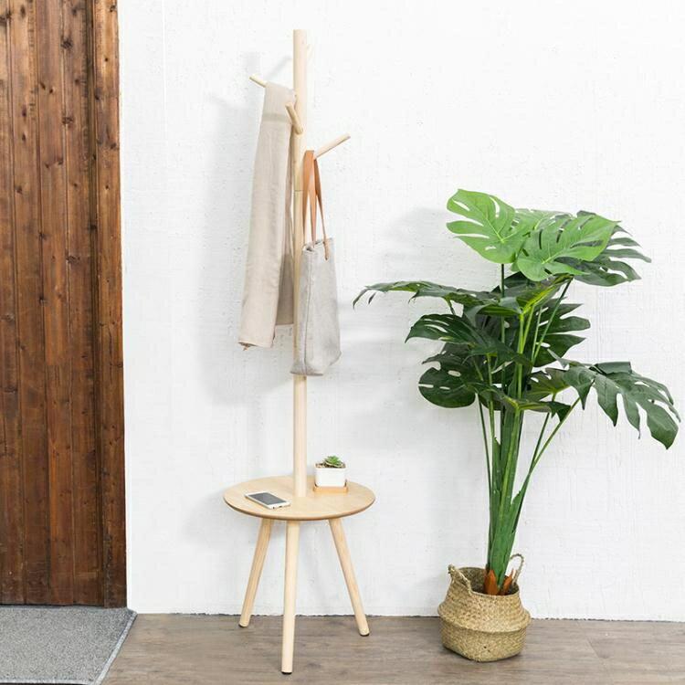 鬆木衣帽架臥室創意整理架客廳收納架現代簡約落地掛衣架WY