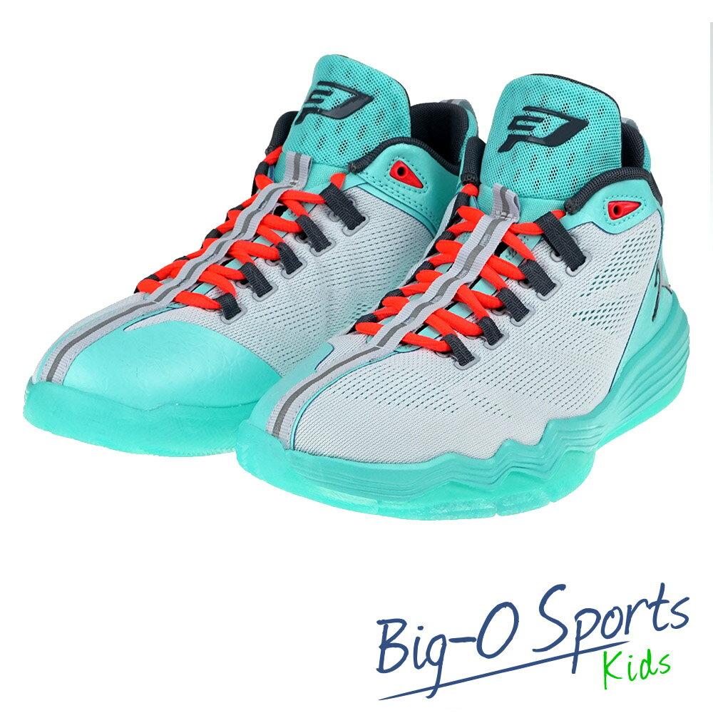 NIKE 耐吉 JORDAN CP3.IX AE BG  籃球鞋 女子 大童833911016  BIG-O Sports