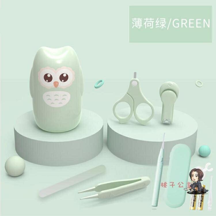 兒童指甲剪套裝 寶寶指甲剪刀專用防夾肉指甲鉗兒童指甲鉗套裝 家家百貨
