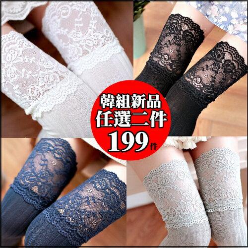 ☆克妹☆現貨+預購【AT32252】裙子超短也OK~冬季寬版緹花蕾絲針織大腿襪