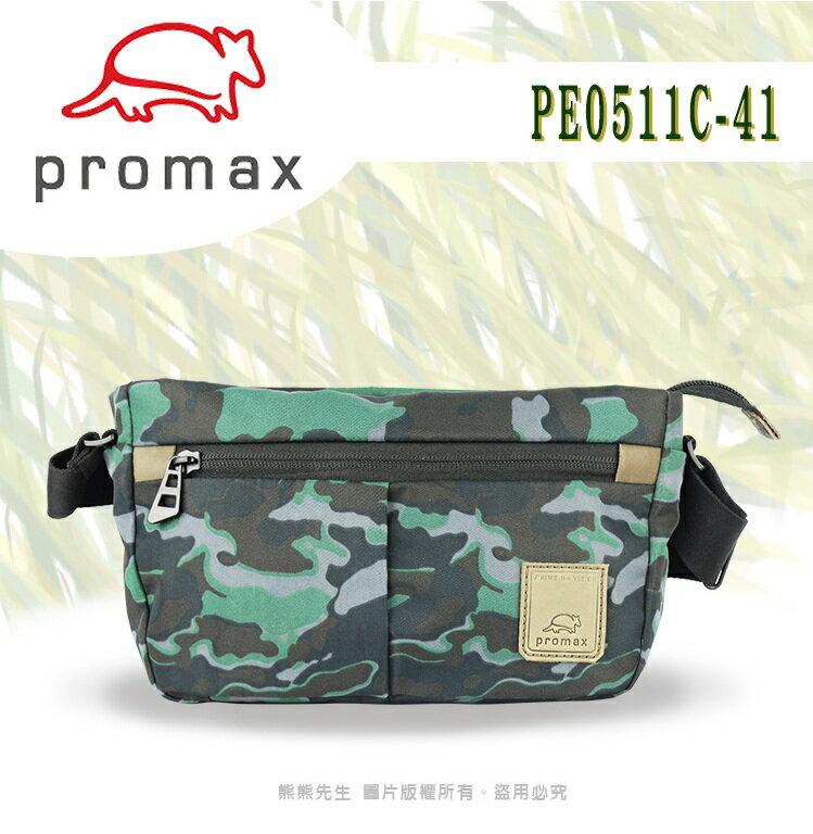 《熊熊先生》特賣75折 Promax 迷彩休閒包收納包 HEYDAY系列肩背包斜背包 PE0511C 時尚單肩包隨身包 反車拉鍊