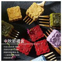 【Cona's妮娜巧克力】超狂中秋月餅禮盒-渼物市集-美食甜點推薦