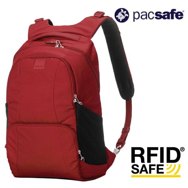 【Pacsafe澳洲】MetrosafeLS450旅行後背包-25L防盜包防盜背包酒红色(30435313)