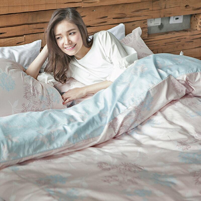 床包  /  雙人加大- 100%精梳棉【奇幻不思議-夢遊愛麗絲】含兩件枕套 奇妙童話時光 戀家小舖 台灣製 2