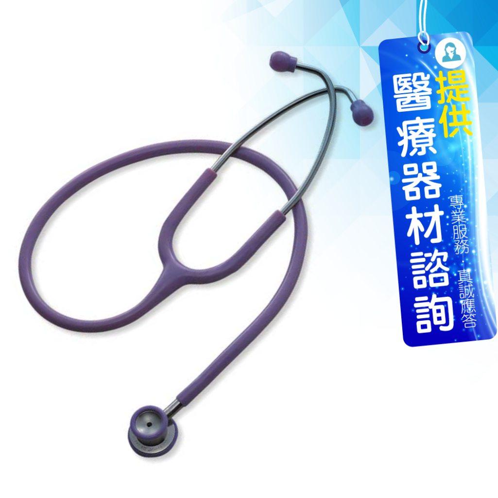 來而康 兒童嬰幼兒型 Spirit 精國聽診器 (未滅菌) CK-S607P  雙面聽診器