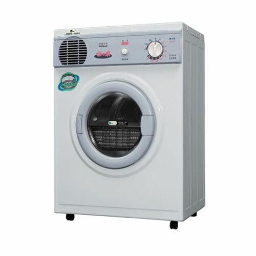 SANYO 台灣三洋  5公斤乾衣機 SD-66U8 ◆大容量乾衣 機體卻不占空間