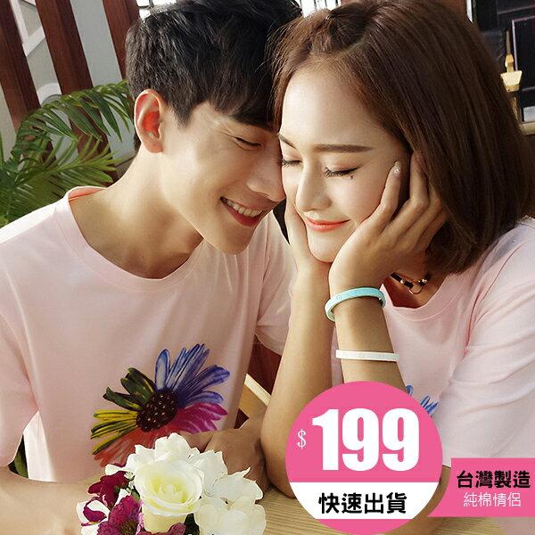 ◆快速出貨◆T恤.可客製化.情侶裝.純棉短T.MIT台灣製.班服.彩色花朵【YC564】可單買.艾咪E舖