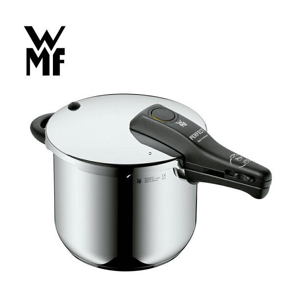 【德國WMF】PERFECTRDS快易鍋22cm6.5L(防焰)