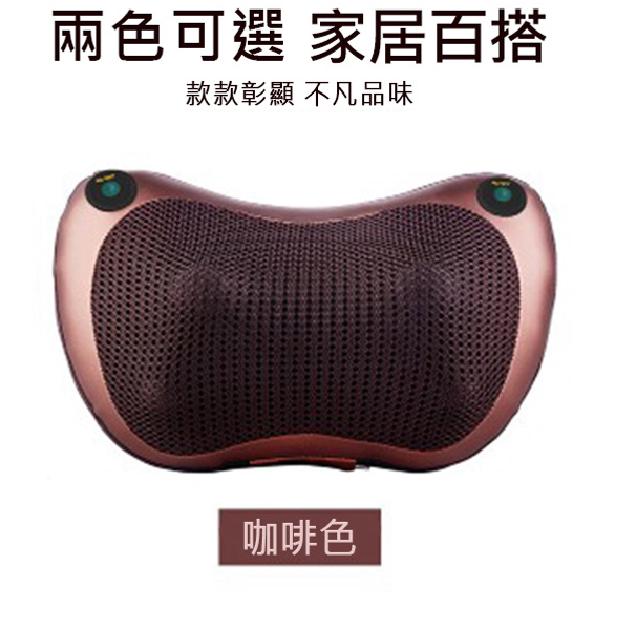 台灣現貨 升級款18頭 車/家多用 充電款 多功能按摩枕 紅外線 肩頸按摩 腳底按摩 腰椎按摩 按摩枕頭 按摩枕五一特惠