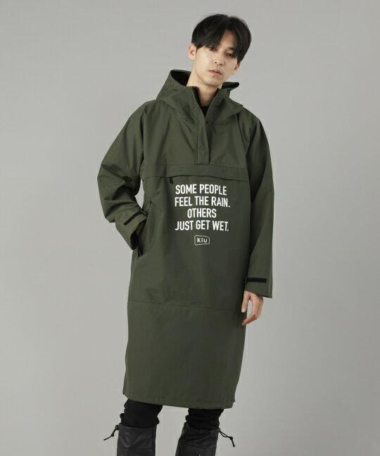 日本kiu  /  帥氣防潑水 防風長版罩衫 外套 附收納袋   / K110 。共4色。(8640)日本必買 日本樂天代購 7