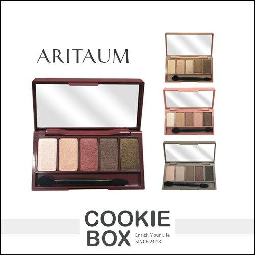 韓國 Aritaum 造型 風格 五色 眼影盤 眼部 彩妝 多色 珠光 亮澤 *餅乾盒子*