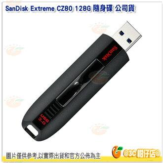 SanDisk Extreme CZ80 128G 隨身碟 公司貨 USB 3.0 最高245MB/s讀取速度 終身有限保固