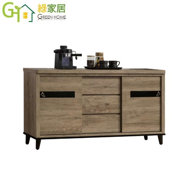 【綠家居】瑪拉蒂時尚5.1尺木紋餐櫃收納櫃