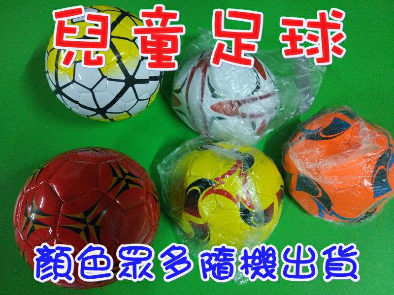 【珍愛頌】T002 彩色兒童足球 少年足球 2號球 幼兒踢足球門 皮球 練習射門 親子活動 親子遊戲 玩具 戶外 露營