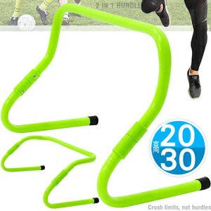 2段高度跨欄訓練小欄架(可調節20CM.30CM)旋轉折疊跨欄速度高低梯.棒球障礙欄彎曲跳格欄.體適能彈跳步頻教材.直排輪籃球靈敏跳欄.足球敏捷田徑多功能架子.運動健身器材推薦哪裡買ptt  D122