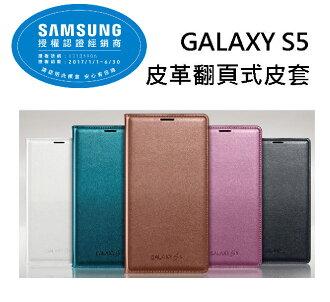 Samsung GALAXY S5 i9600(EF-WG900B)皮革翻頁式皮套-白