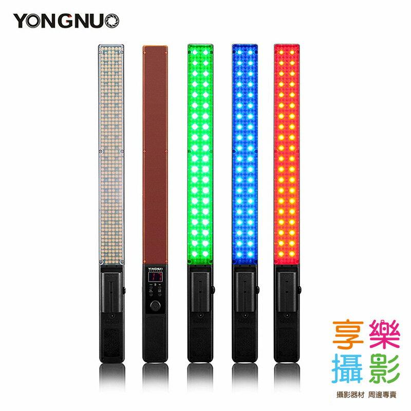 [享樂攝影] 永諾 YN360L 棒型LED持續燈 光棒 黃/白光可調色溫 RGB全彩 5500k 3200k雙色溫 YN360 YN-360 參考冰燈 ice light