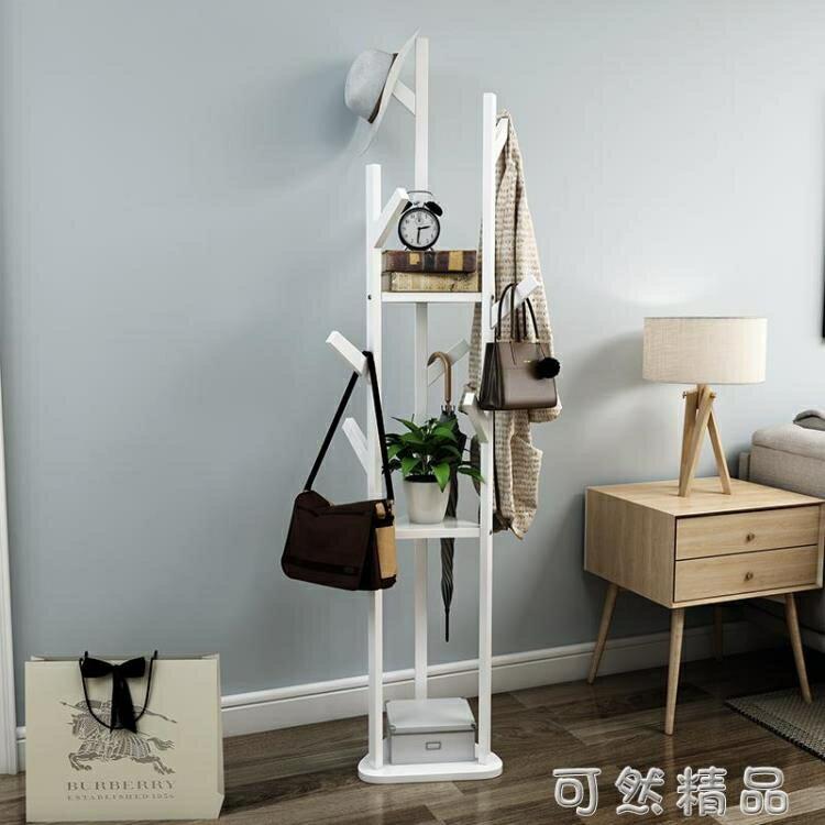 簡易衣帽架實木置物架多功能現代小收納架簡約家用掛衣架落地臥室 走心小賣場快速出貨