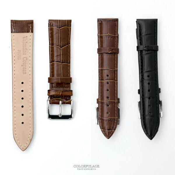 真皮錶帶范倫鐵諾˙古柏柒彩年代【NE1868】