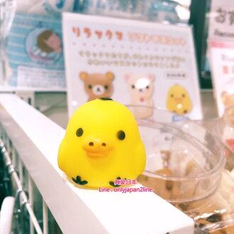 【真愛日本】 16091400024 日本製專賣店限定指套娃娃-小雞 SAN-X 懶熊 奶熊 拉拉熊 公仔 擺飾 收藏品 日本