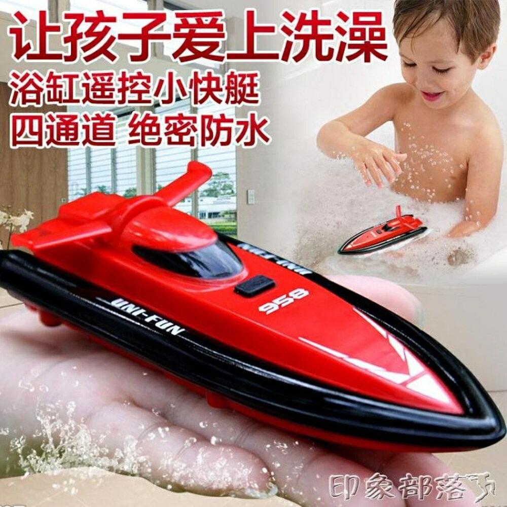 遙控船快艇高速艇水上摩托艇水冷軍艦電動船玩具航模型成人 全館免運