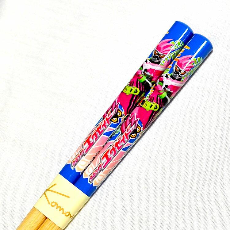 假面騎士 Ex-Aid 天然竹筷子 日本製正版商品 兒童餐具