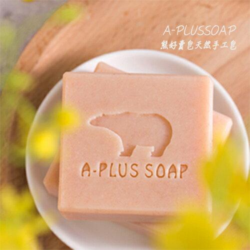 手工皂-禪香乳木滋潤皂_熊好賣皂 110±10g--滿599元免運 1