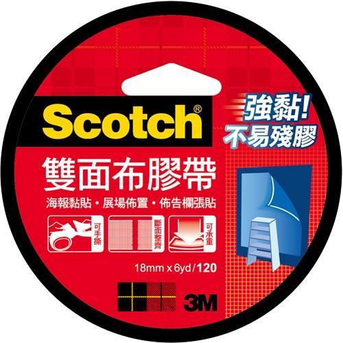 3MScotch雙面布膠帶18mmX6yd