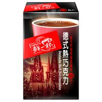 【鮮一杯】 德式熱巧克力(20gX12入)-鮮一杯-美食甜點推薦