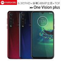Samsung智慧型手機推薦到MOTOROLA One Vision plus (4G/128G) 四攝超強夜拍6.3吋防潑水手機◆送VIOAQUA G5200A行動電源就在ee7通信購物網推薦Samsung智慧型手機