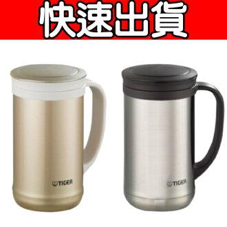 TIGER虎牌【MCM-T050】500cc不鏽鋼真空保溫保冷杯