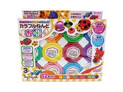 【淘氣寶寶】日本 Toyroyal 樂雅 米黏土系列-12色 7342
