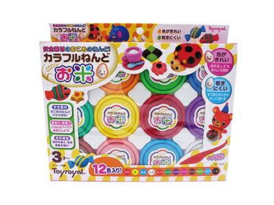 【淘氣寶寶】日本Toyroyal樂雅米黏土系列-12色7342