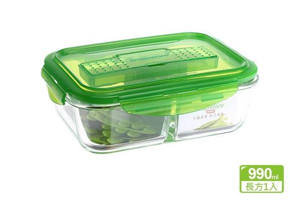 吉盛聯合:宅配免運費Snapware康寧密扣分隔保鮮盒微波盒便當盒長方形990ml(附餐具)