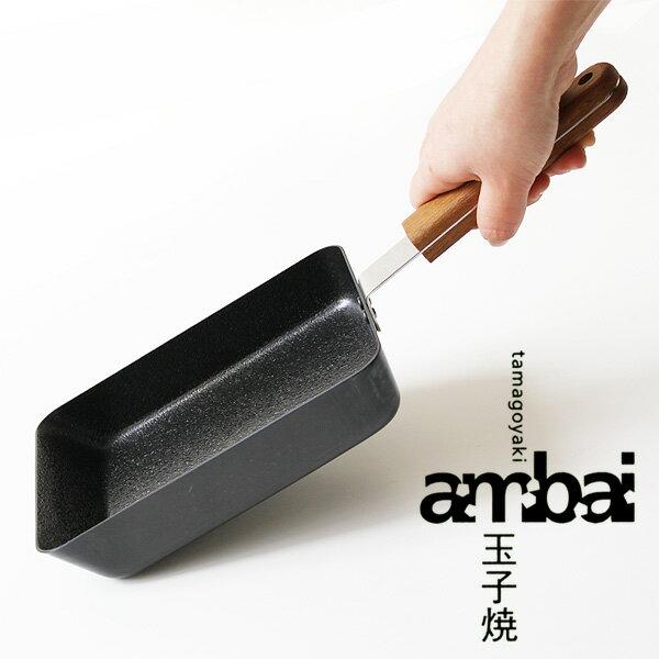 日本 ambai 小泉誠 / FSK-001玉子燒鍋 / 方鍋(深 35MM)-日本必買 日本樂天代購(5400*0.8)。件件免運 0