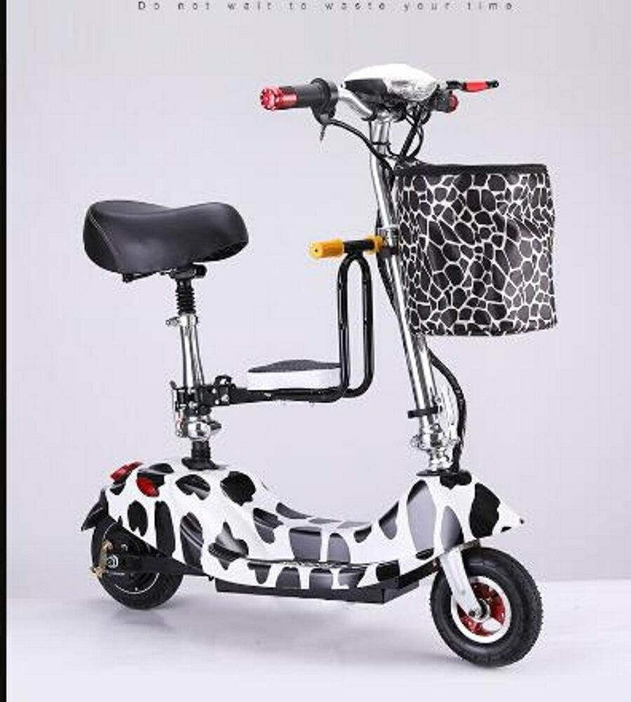 emicro小海豚女性電動車成人小型電瓶車迷妳代步車折疊電動滑板車MKS歐歐流行館