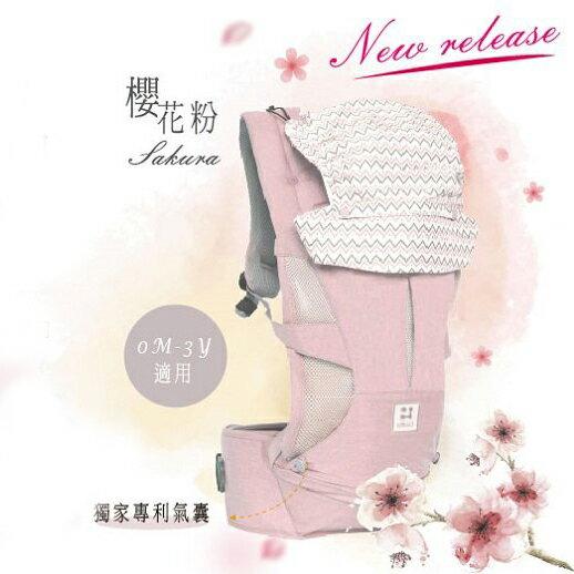 韓國TODBIHidden360氣囊腰凳式揹巾(櫻花粉)