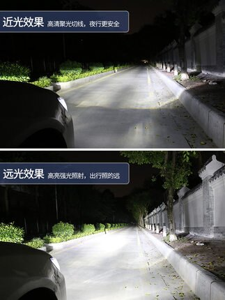 汽車LED大燈 汽車led大燈燈泡H7H1H4遠近光一體9012H11超亮聚光9005改裝前車燈『TZ1075』
