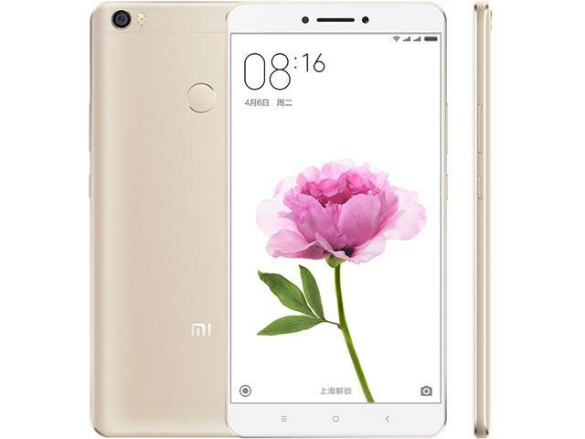 小米 Max 32G 6.44吋螢幕 4G LTE 1600萬照相 指紋識別 雙卡雙待