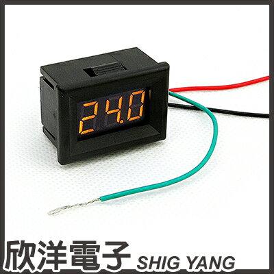 ※ 欣洋電子 ※ 防水型 0.36 三位元 LED 電壓錶頭 DC 0~100V / 紅、綠、藍、黃、黃綠,多色光自由選購 / 0601B系列