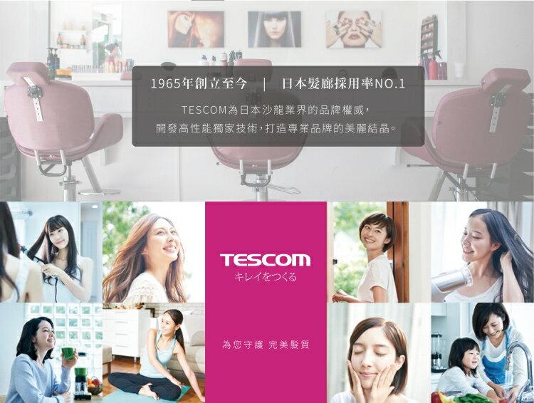 【TESCOM】大風量負離子吹風機 TID960TW(桃紅) 5